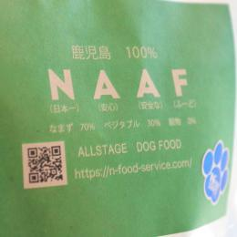 NAAF なまず