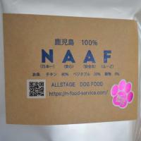 NAAF 魚 鹿児島100%