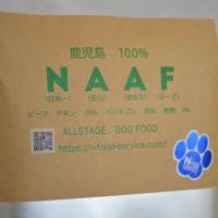 NAAF 鹿児島100%
